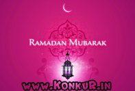 ماه رمضان، فرصتی برای آمادگی بیشتر